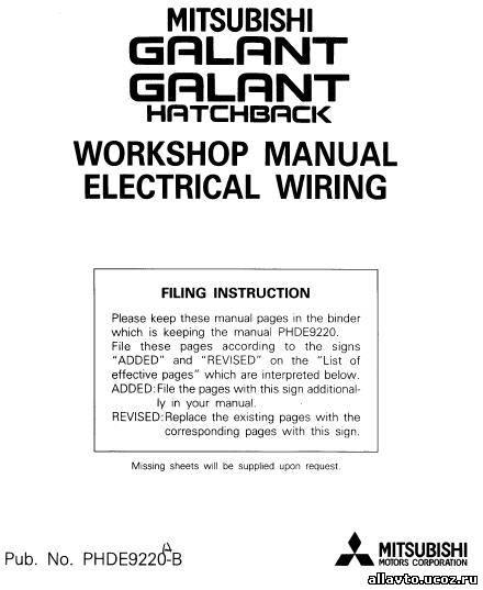 mitsubishi galant   service manual engrus