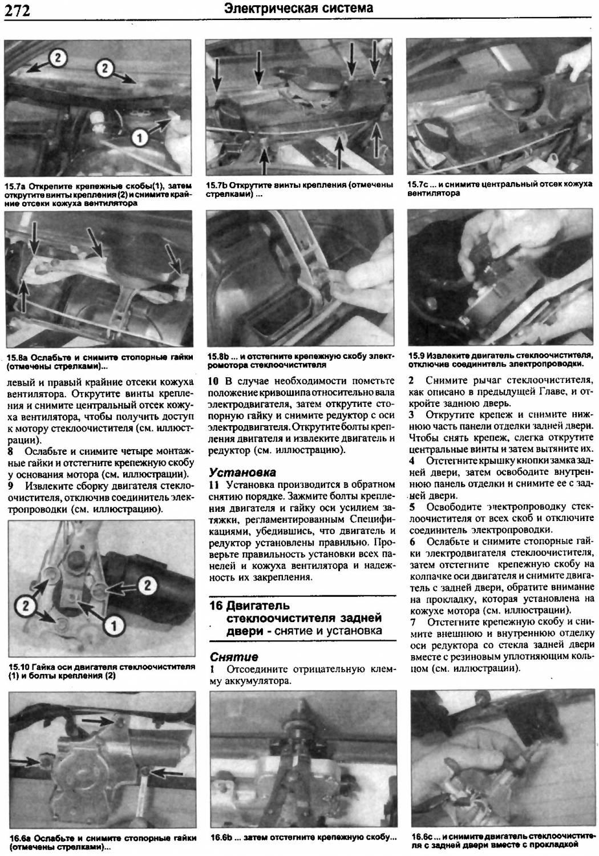 инструкция на мерседес 124 дизель